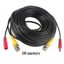BNC Video Cable + Power Plug - 10 meters